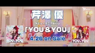 芹澤 優が、広告なしで全曲聴き放題【AWA/無料】 曲をダウンロードして...