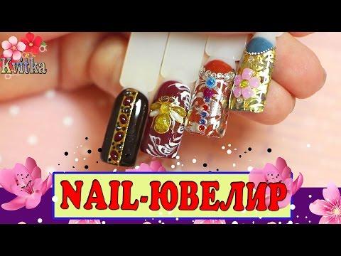 дизайн ногтей эми магазин