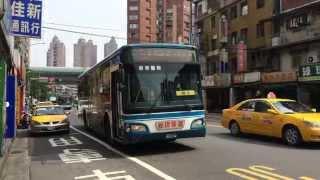 【台湾】 台北・新店の路線バス Buses of Taipei Taiwan (2015.4)