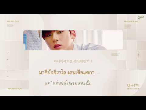 [Karaoke Thaisub] I Promise You (약속해요/IPU) ㅡ Wanna One (워너원)