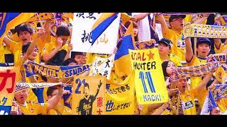 明治安田生命J1リーグ 第17節 鳥栖vs仙台は2018年7月22日(日)ベアス...