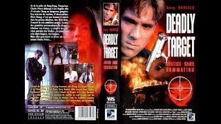 """Смертельная мишень """"Deadly Target"""" (1994) Гэри Дениелс"""