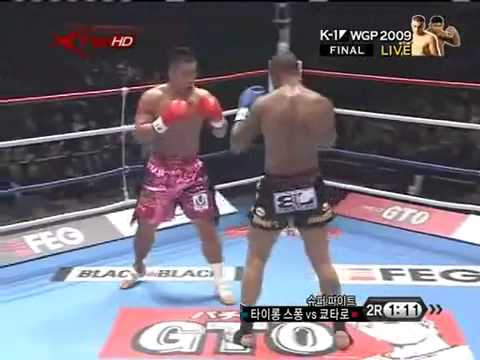 K1 2003 Peter Aerts vs Alexey Ignashov from YouTube · Duration:  14 minutes 42 seconds