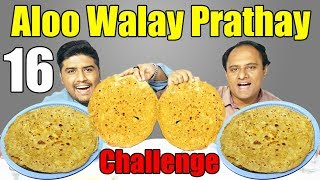 4 Grill Burgers & Fries & 7up Challenge | Burgers Challenge | Fries Challenge | Yummy Dare