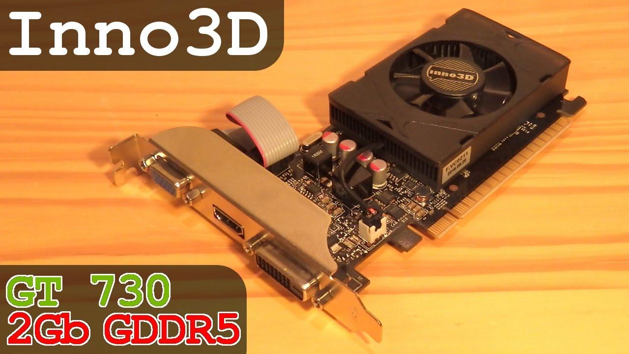 драйвера для видеокарты nvidia geforce 730