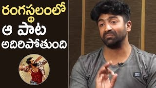 Sekhar Master About Rangasthalam Movie Song | R...