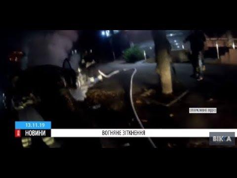 ТРК ВіККА: У Черкасах від ДТП спалахнула автівка