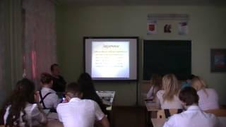 Открытый урок географии - 2012, часть 1