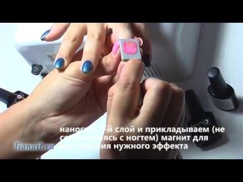 ЛАЙФХАК: делаем Витражный гель-лак: Соколова Светлана - YouTube