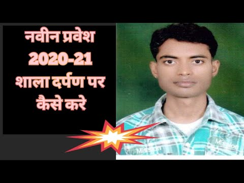 Taf Form ओर समस्या समाधान , #Taf_form_approved #Taf_form_kese_bhre #Taf_form_2020 #Taf_form #Taf_fil from YouTube · Duration:  2 minutes 27 seconds