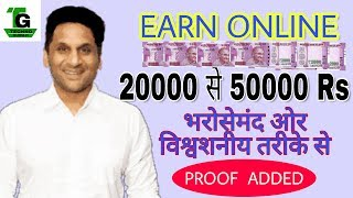Hey guys join on this site by link . https://www.snuckls.com/invite/memberref/5933d7e0617f1 that's is genuine and best way to earn free money online in ...