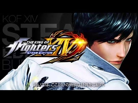 THE KING OF FIGHTERS XIV STEAM EDITION - Gameplay |