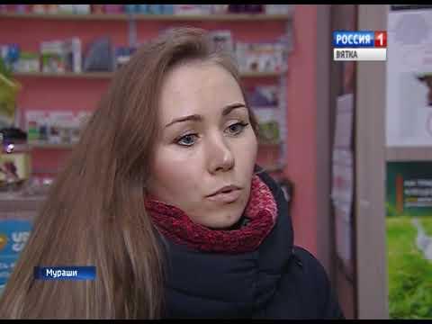 На живодёра из Мурашей завели уголовное дело (ГТРК Вятка)
