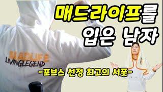 [롤] FILA X MADLIFE 후드티