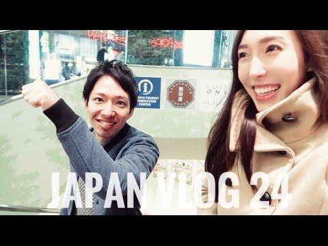 JAPAN VLOG: NURSE THOMAS & PLANNING FOR WINTER VACATION!