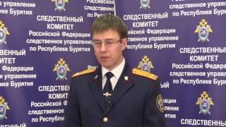 В Улан-Удэ задержан инспектор налоговой за взятку - комментарий следствия