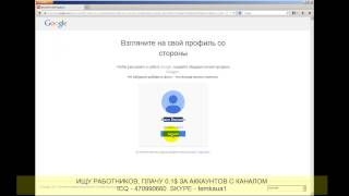 Создание акканута youtube, регистрация канала, создание почты google gmail