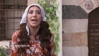باب الحارة ـ عصام ومعتز بهدلو اختهم دلال ـ ميلاد يوسف ـ عباس النوري