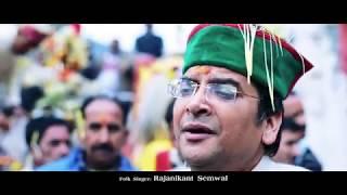 KAFUWA 'Story of Sameshwar Devta' sung by Rajanikant Semwal [PROMO]