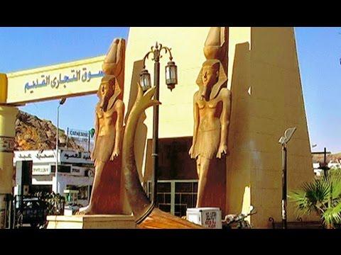 ЕГИПЕТ. Шарм Эль Шейх, Старый город. EGYPT.  Sharm El Sheikh, Old Town.