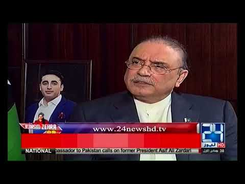 President Asif Ali Zardari's Interview on Channel24 TV