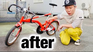 Road bike for children's bicycles 【Full story】元は子供用の自転車!