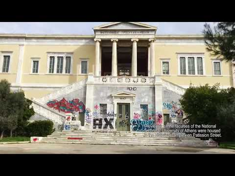 National Technical University of Athens (NTUA) - Architecture School
