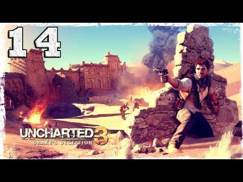 Смотреть прохождение игры Uncharted 3: Иллюзии Дрейка. #14: Сумасшедшая погоня верхом.