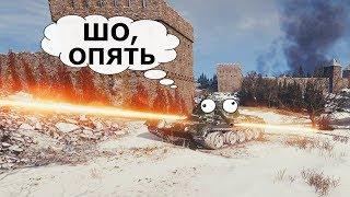 ПРИКОЛЬНЫЕ моменты из World of Tanks #69
