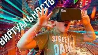 3D очки Виртуальной Реальности для Смартфона(В этом выпуске Bloger Max распаковывает посылку с 3D очками виртуальной реальности и пробует поиграть в страшные..., 2016-06-07T03:46:02.000Z)