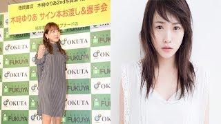 今月末でグループを卒業するAKB48の木崎ゆりあ(21)が19日、都内で2nd...