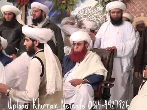 Saifi Naat ALLAH HO ALLAH HO By Sufi SaifUlAllah Muhammadi Saifi