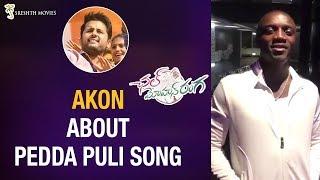 Akon Enjoys Pedda Puli Song | Wishes Chal Mohan Ranga Team a Huge Success | Nithiin | Megha