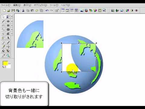 画像切り取り方法 / ホームページビルダー15動画解説