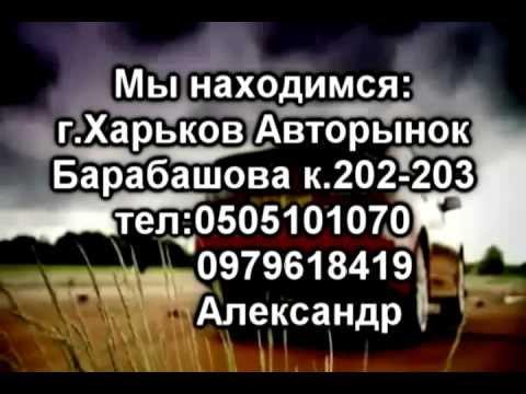 Запуск авто перед разбором ZY VE | AK0045 MAZDA AXELA (МАЗДА АКСЕЛА)
