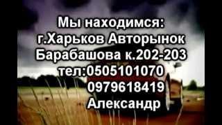 Автозапчасти в Харькове Mazda (Мазда) 3, 5, 6, CX-7, CX-9(, 2011-04-15T21:06:28.000Z)