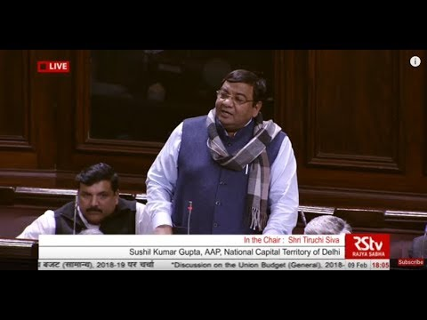 Sh. Sushil Kumar Gupta's remarks| Discussion on Union Budget (2018-19)