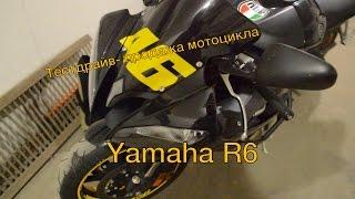 Тест-драйв-продажа мотоцикла Yamaha R6 2006(https://moto.drom.ru/irkutsk/sale/yamaha-r6-47620311.html http://instagram.com/red_line_channel Группа в Вк http://vk.com/red_line_chanel Я в Вконтакте ..., 2016-09-08T06:23:47.000Z)