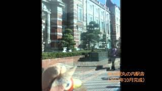 「いま東京駅ドットコム」メインキャラクター『東京駅ペンギン』と一緒...