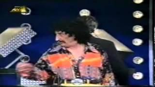 ΕΠΙΘΕΩΡΗΣΗ-Χάρρυ Κλυνν ΄Ο γύφτος στον ΕΚΑΤΟΜΜΥΡΙΟΥΧΟ΄ part 2