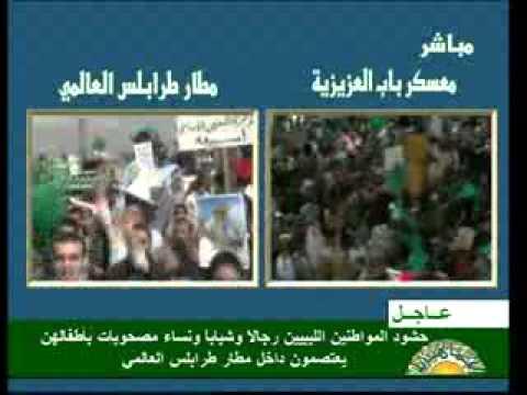 Civilians at Tripoli, Sirte, Bab El Aziziz, Airports