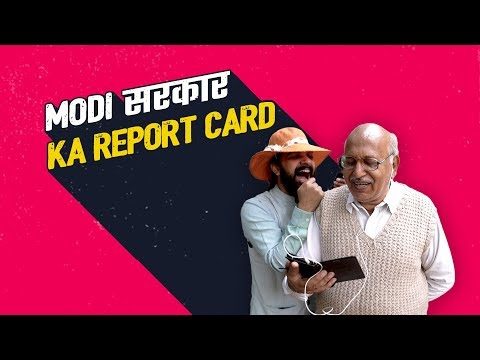 Modi (Sarkaar) ka Report Card | Street View