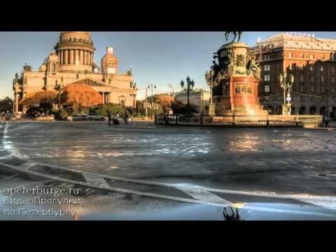 Климат Петербурга