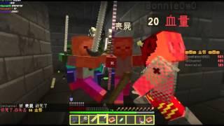 拾荒老人   Minecraft  Crypt Crawler 創世神多人冒險地圖 #02
