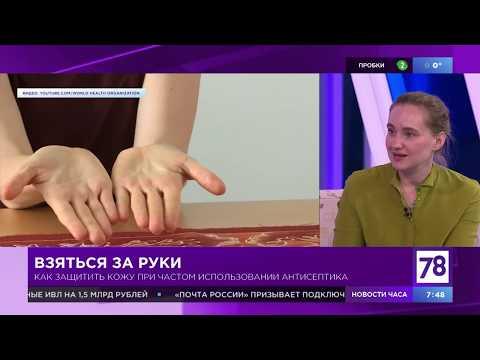 """""""Полезное утро"""" о защите кожи"""