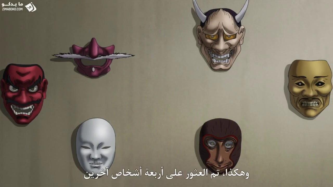 انمي plunderer الحلقه 18 كامله مترجم - YouTube