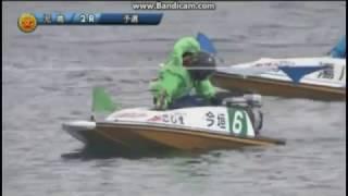 児島競艇実況アナウンサー2艇フライングで悶絶w