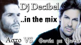Asto VS Fotia me Fotia by Dj Decibel