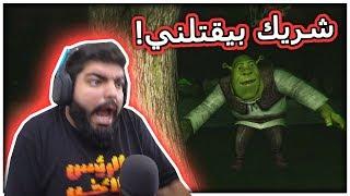 لا تروح مستنقع شريك في الليل ! - Swamp Sim