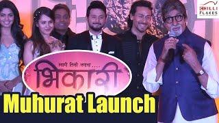 Uncut Marathi Movie Bhikhari Mahaurat Full Event | Amitabh Bachchan | Tigershroff| Swapnil Joshi